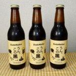 日本超奇怪饮料,粪便酒你敢喝吗?