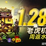 马来西亚网赌娱乐城