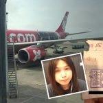 台女游客赴马来西亚;遭囚禁拘留35小时?